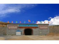 Haicheng Haiming Mining Co., Ltd.