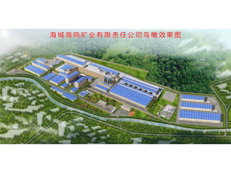 Haicheng Haiming Mining Co., Ltd.