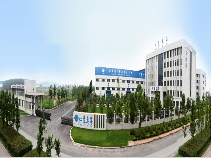 Jiangsu Aohai Marine Equipment Co., Ltd