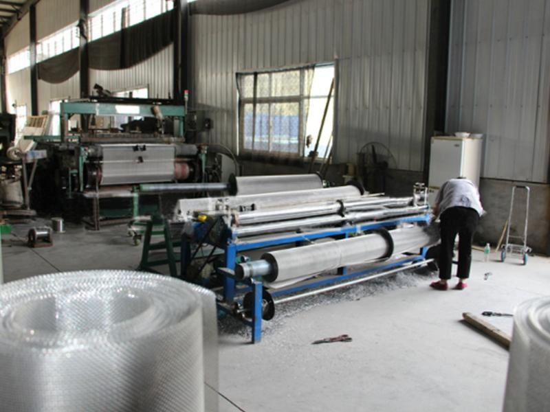 Anping Jingsi Network Co. Ltd