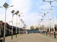 Shandong Kaich Optical & Electronic Technology Co., Ltd