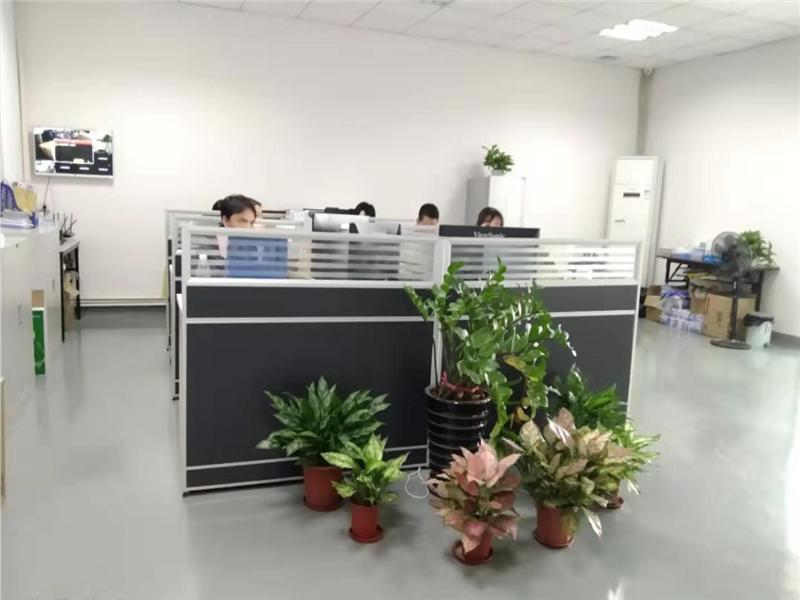 Mosida Electronic Technology Co.,ltd.