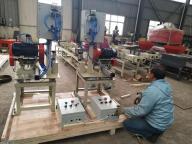 Yangzhong Longyu Machinery Factory