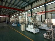 Jinan Xin Beifa Mechanical Equipment Co.,ltd