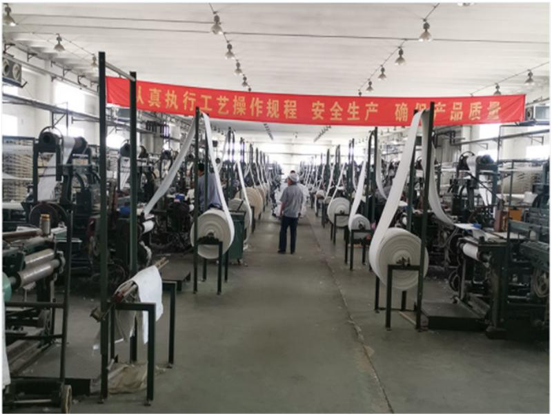 Xiongyu, Tianjin Textile Co., Ltd
