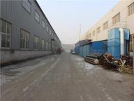 Tianjin Wangxia Spring Co.,ltd.