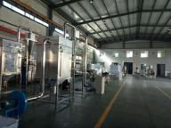Jinan Xin Beifa Mechanical Equipment Co.,ltd