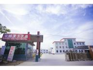 Juancheng Changshunfa Crafts Co.,ltd