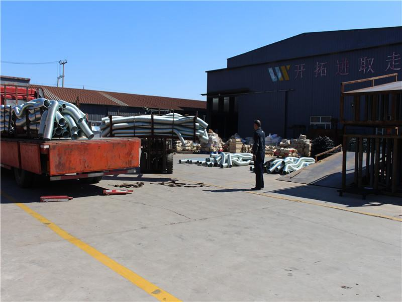 Tianjin Wangxia Spring Co.,ltd.
