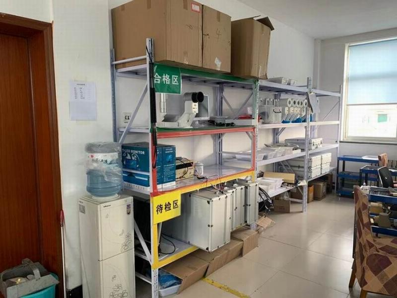 Aitifu Medical Equipment Manufacturing (weihai)co.,ltd