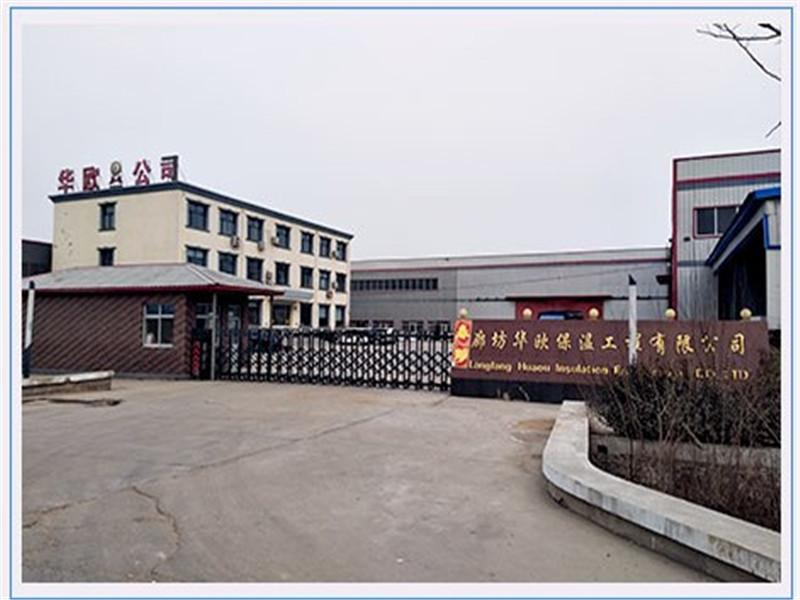 Langfang Huaou Thermal Insulation Engineering Co., Ltd.