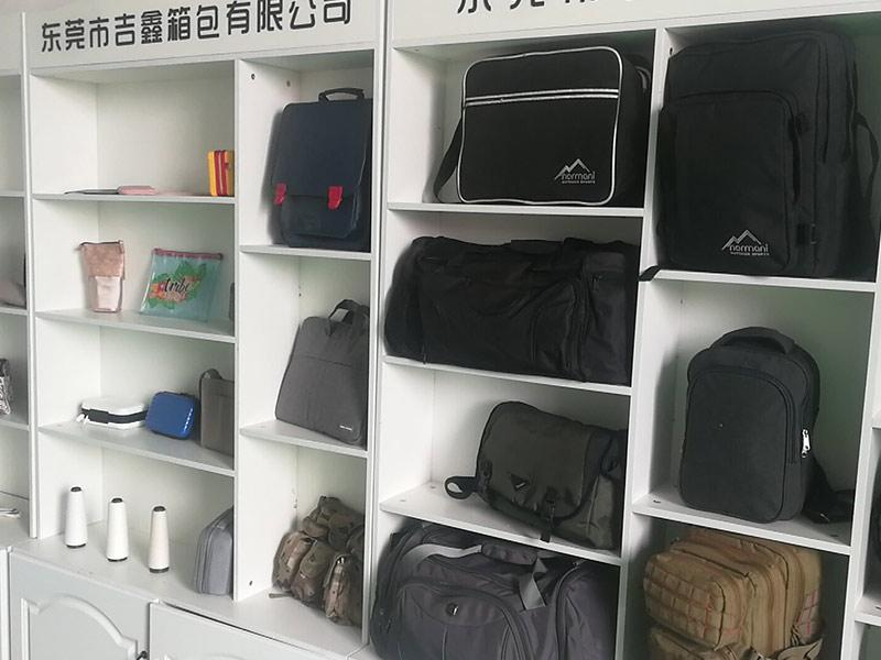 Dongguan Jixin Luggage Co., Ltd