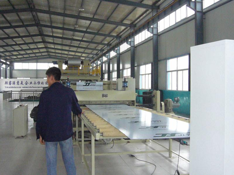 Shandong Jiyu Building Materials Co.,ltd