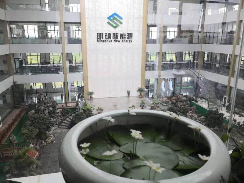 Shandong Mingshuo New Energy Technology Co., Ltd.