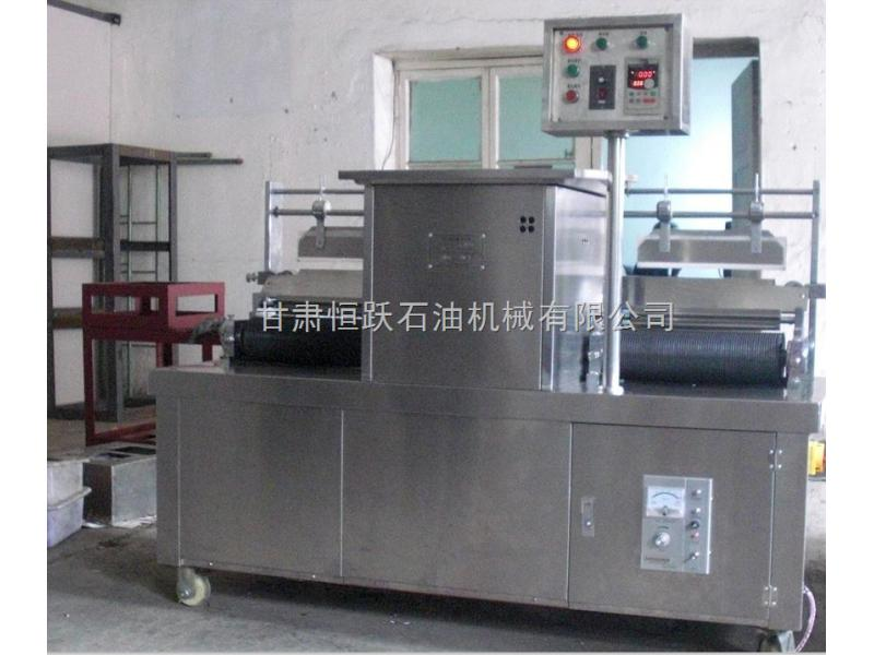 Automatic and efficient water pellet machine