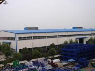 Henan Minmetals East Industrial Co.,ltd
