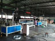 Anping County Zhongqian Construction Material Technology Co., Ltd.