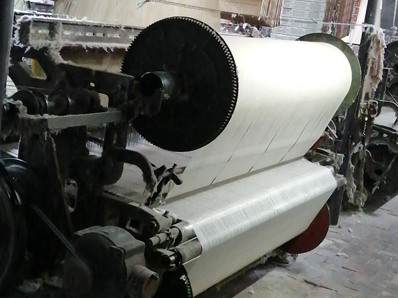 Gaoyang Longyi Textile Manufacturing Co. Ltd