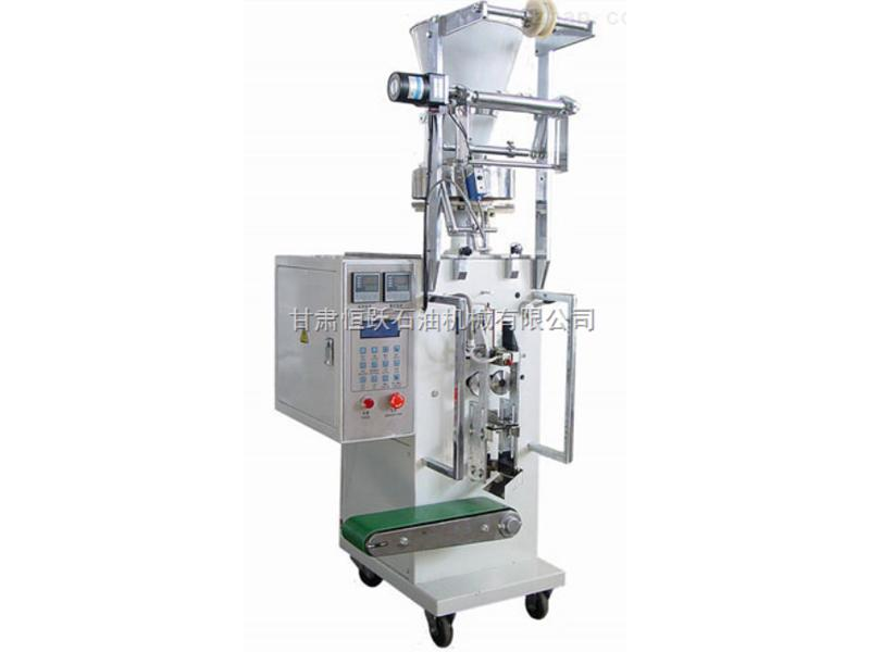 Computerized granule packing machine