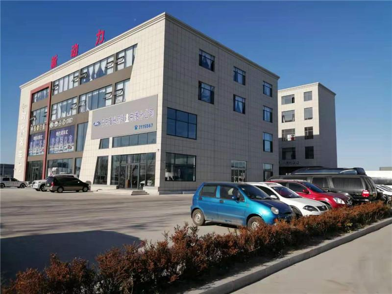 Liaoning Donggang Jielin Garment Co., Ltd.