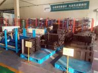Laizhou Hongyun Machinery Equipment Co., Ltd
