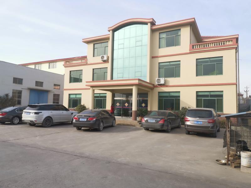 Qingdao Skyyi Hengtong Machinery Equipment Co., Ltd.