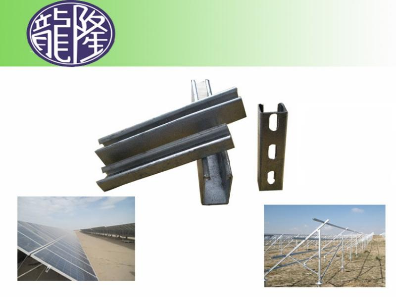 Solar Bracket for Flat Single Axis Solar Tracker System