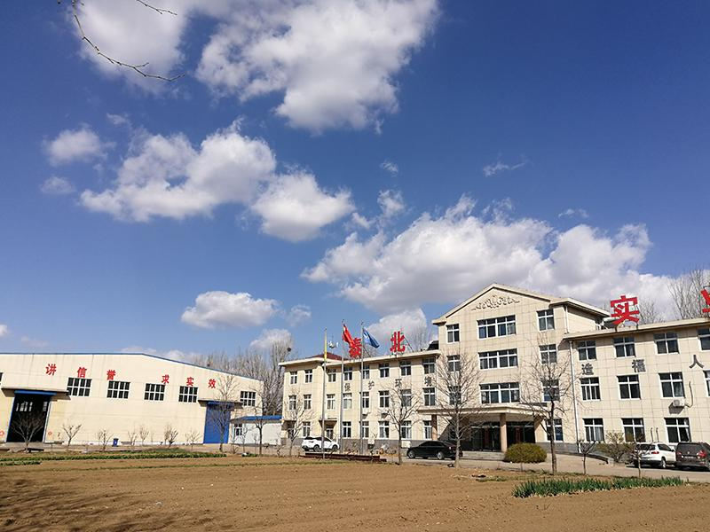 Shandong Taibei Environmental Protection Equipment Co., Ltd