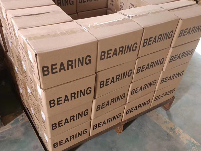 Shanghai Yingju Bearing Co., Ltd