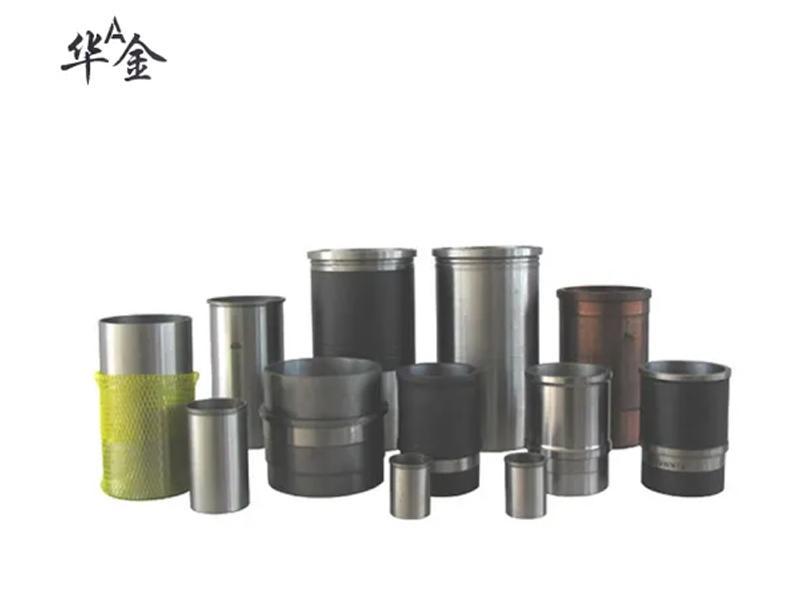 Yanma Cylinder Liner/Auto Gasoline Engine Motor Part/Light Diesel Engine Cylinder Liner Truck Engine