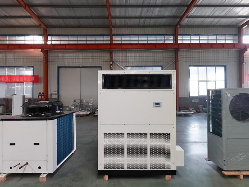 Dezhou aoxin air Conditioning equipment Co., Ltd