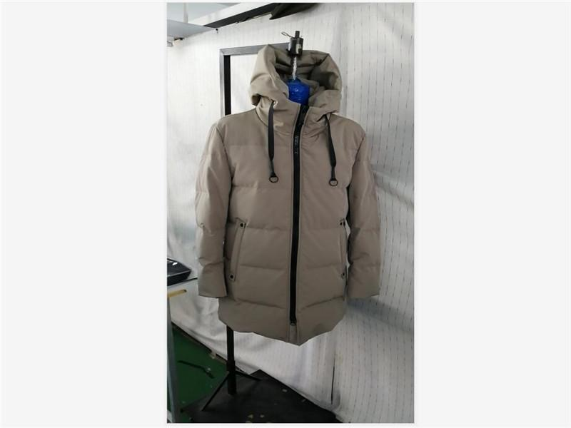 Men's Medium Length Down Jacket