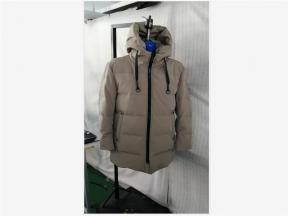 Men's Medium Length Down Jacket