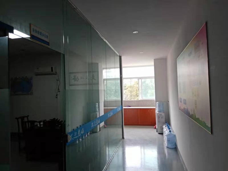 Shenzhen Guangjia Lighting Co., Ltd