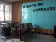 Yucheng Huajin Cylinder Liner Factory