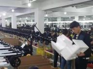 Yantai Qiji Electronic Technology Co., Ltd