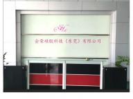 Huirong Silicone Technology (dongguan) Co., Ltd