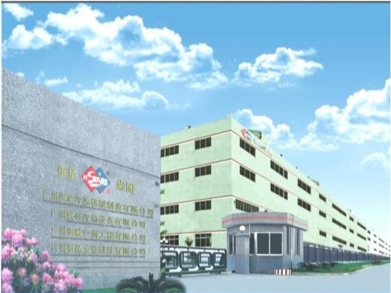 Foshan Shunde Hstars  Telewin Air Conditioning Equipment Co., Ltd.