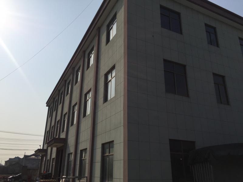 Cixi Xinhe Plastic Products Factory