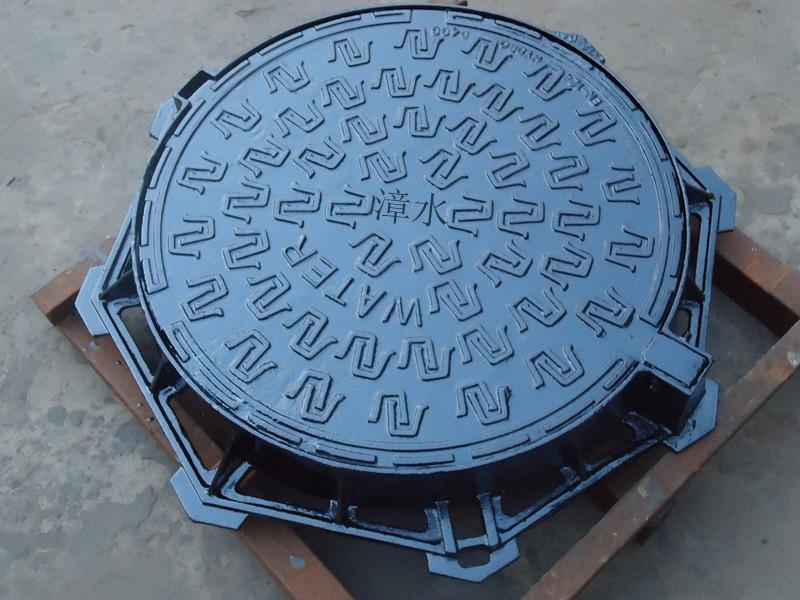 Nodular Cast Iron Round 600 Manhole Cover