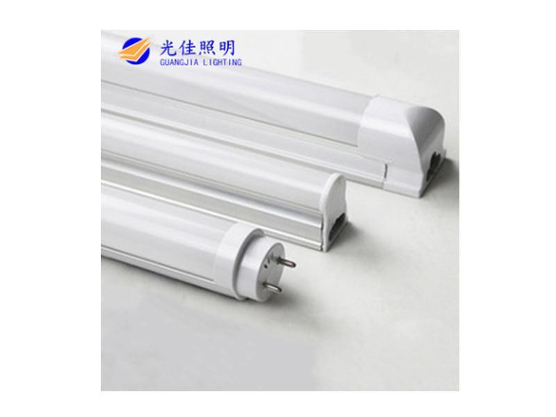 High Quality Lamp Tube Integration Led Bracket