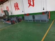 Xingtai Ze Ke Machinery Manufacturing Co.,ltd.