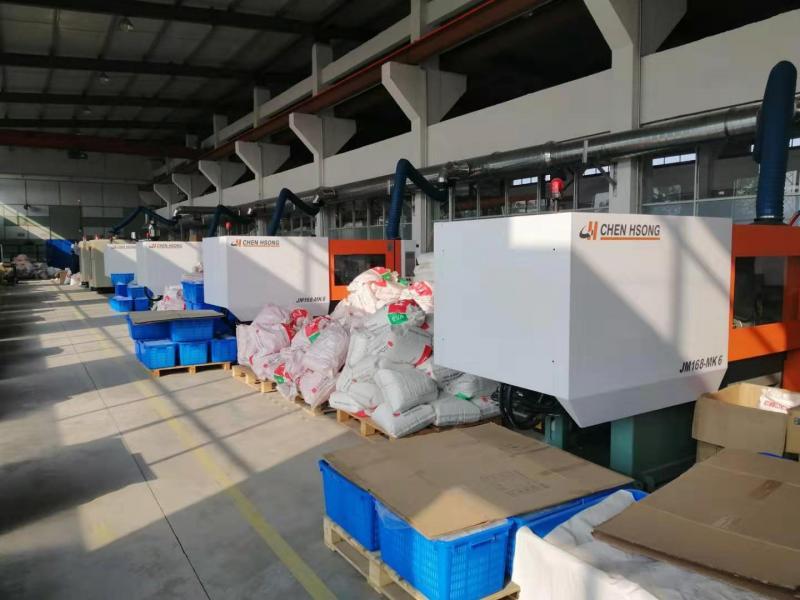 Jiangsu Huba Culture Education Technology Co., Ltd.