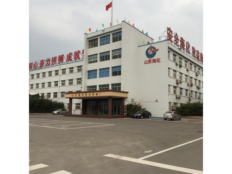Shandong Haihua Co.,ltd