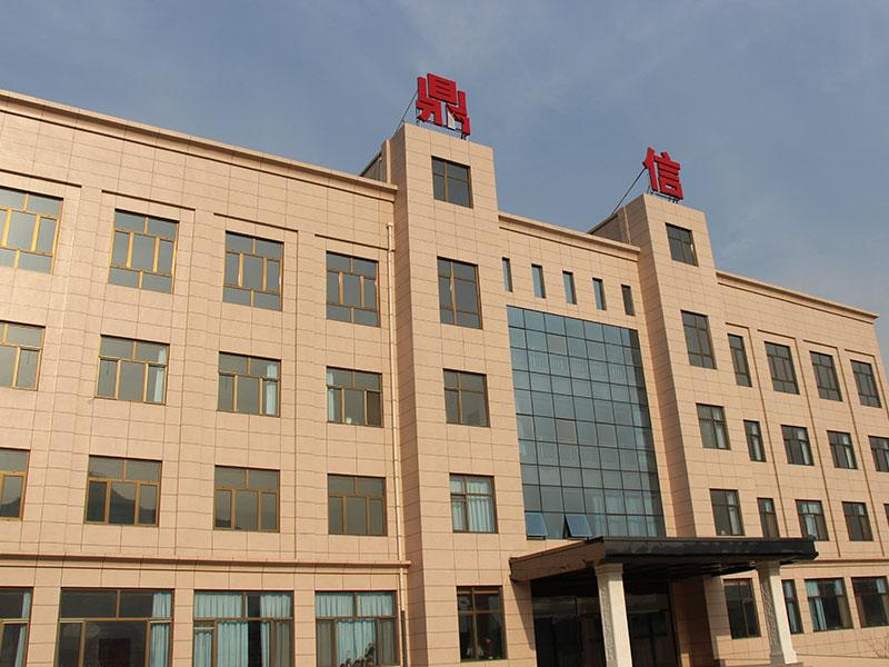 Chengde Dingxin Automation Engineering Co., Ltd