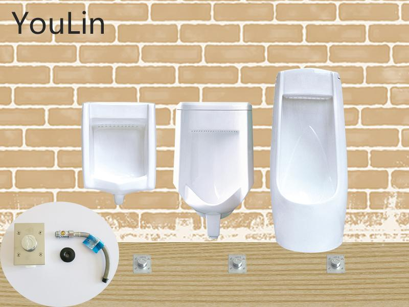 Environmental Protection Type Urinal  Flushing Valve
