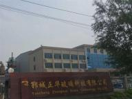 Shandong Yuncheng Zhenghua Glass Technology Co.,ltd.