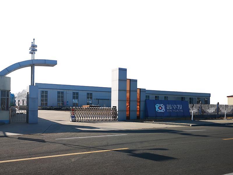 Hebel Xinhuafa Petroleum Machinery Co. Ltd