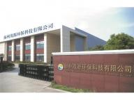 Yangzhou Maoyuan Environmental Protection Technology Co., Ltd
