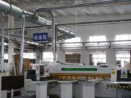Shouguang Fushi Wood Co., Ltd
